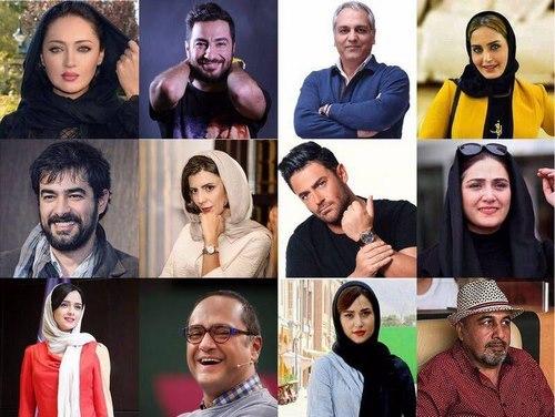 محبوب ترین سلبریتی ایرانی اینستاگرام چه کسی است؟
