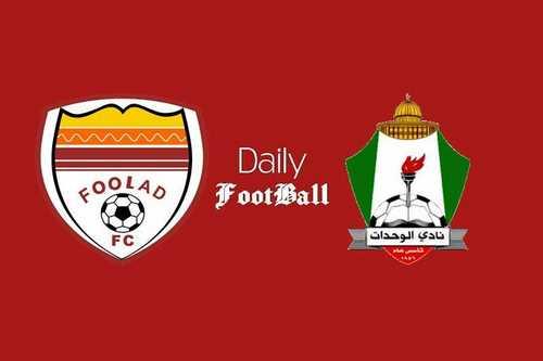 بازی فولاد و الوحدات اردن در لیگ قهرمانان آسیا 2021