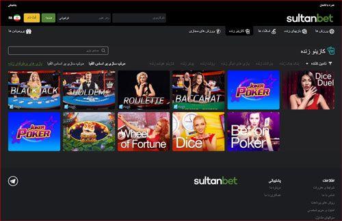 سایت سلطان بت دریافت بونوس های رایگان پیش بینی سایت سلطان بت