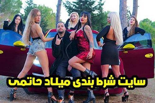 دستگیری میلاد حاتمی و همکاری پلیس فتا با پلیس اینترپول